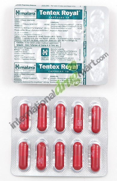Himalaya Tentex Forte Side Effects