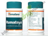 Rumalaya (Joint Care) 60 Tabs